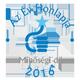 Év Honlapja Minőségi díj 2016